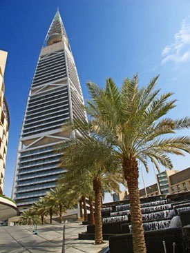 modern saudi arabia
