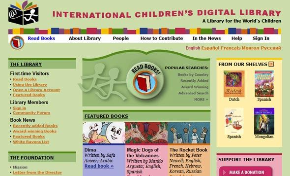 Childrenslibrary.org